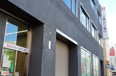 『三菱UFJ銀行』まで徒歩7分。