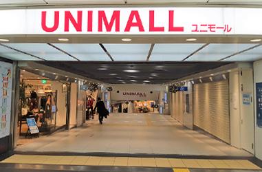 名古屋駅から国際センター駅までつながる地下街ユニモール